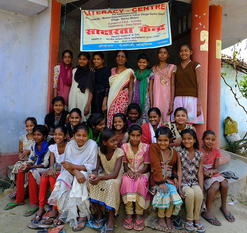 Berma Literacy Centre